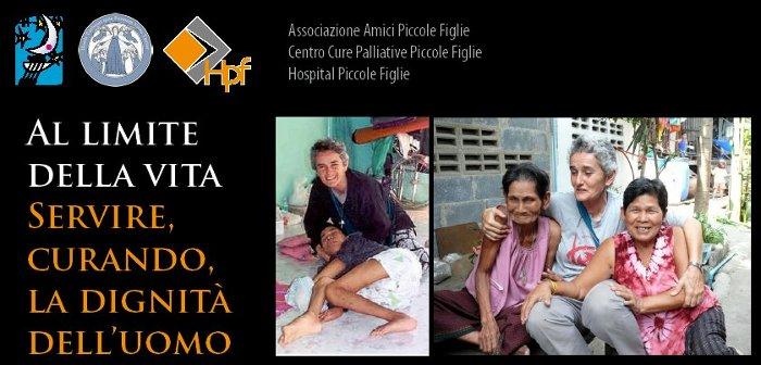 Hospital Piccole Figlie