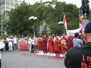 Change Burma rally
