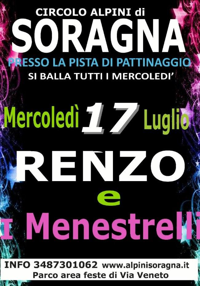 17 Luglio